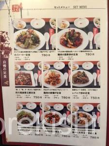 大門デカ盛り桂園けいえんランチホイコーロ麺定食大盛り安い中華浜松町11