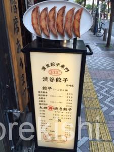 京急川崎大森ランチ渋谷餃子W定食薄皮スープライスおかわり自由無料安い飲みビール大皿美味しい8