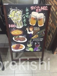 永田町デカ盛りこく旨肉そば日の陣名物肉汁そば特盛りエチカフィットEchikafitかき揚げ構内3