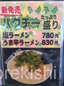大盛りグルメハッスルラーメンホンマ浜町店冷やし中華サービスランチつけ麺餃子面白い7