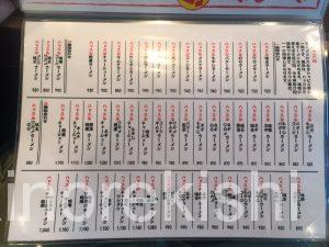 大盛りグルメハッスルラーメンホンマ浜町店冷やし中華サービスランチつけ麺餃子面白い16
