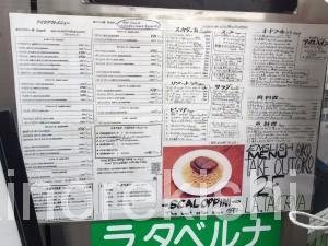 麹町デカ盛りラ・タベルナランチ薄切りステーキスパゲッテイパスタ大盛り人気メガ盛りイタリアン10