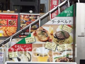 麹町デカ盛りラ・タベルナランチ薄切りステーキスパゲッテイパスタ大盛り人気メガ盛りイタリアン16