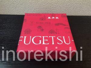 人気スイーツ大人買い神戸風月堂ゴーフル銘菓兵庫県老舗巨大デカ盛り高級5