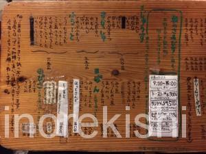 竹ノ塚デカ盛り珈琲屋OBob保木間店超巨大ミルクティードリンクモーニング足立区埼玉伊勢崎線6