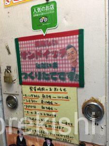 デカ盛りサンドイッチ東銀座アメリカンタマゴサンドランチ巨大人気有名朝食モーニングチキン築地15