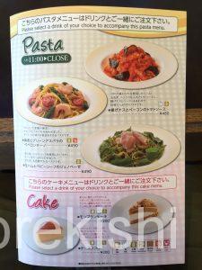 瑞江デカ盛りコーヒーハウス・シャノアールカフェ喫茶店チョコバナナパフェデザート安い14
