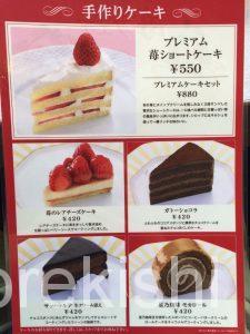 渋谷メガ盛り星乃珈琲店109MEN'S店スフレパンケーキダブルコーヒーカフェ喫茶店星野店舗8