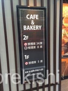 浅草橋メガ盛りカフェミヤビMIYABIハニートーストハニトーデニッシュ食パンコーヒー人気オシャレパン店舗8