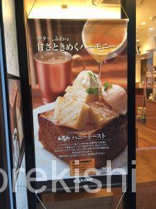 浅草橋メガ盛りカフェミヤビMIYABIハニートーストハニトーデニッシュ食パンコーヒー人気オシャレパン店舗12