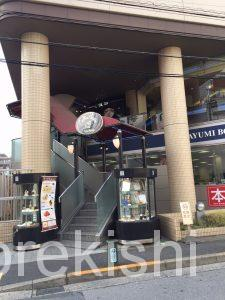 瑞江デカ盛りコーヒーハウス・シャノアールカフェ喫茶店チョコバナナパフェデザート安い12
