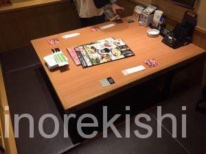 たこ焼き食べ放題魚民渋谷神南店個室居酒屋タコパ宅飲みポテト