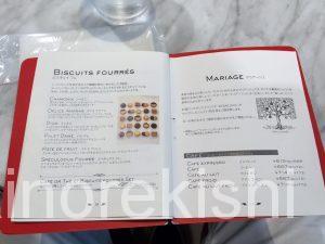 高級チョコレート専門店カフェドゥバイヨル丸の内オアゾ店アヴァランシュ」東京駅ベルギー大手町デートマカロン人気有名値段7
