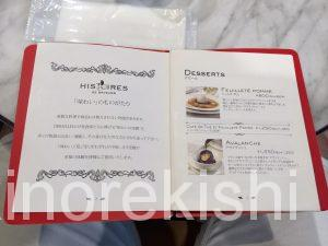 高級チョコレート専門店カフェドゥバイヨル丸の内オアゾ店アヴァランシュ」東京駅ベルギー大手町デートマカロン人気有名値段11