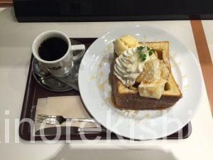 浅草橋メガ盛りカフェミヤビMIYABIハニートーストハニトーデニッシュ食パンコーヒー人気オシャレパン店舗6