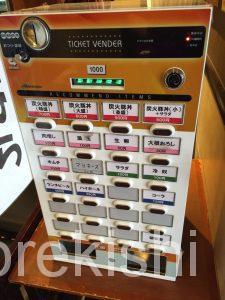 神田デカ盛りランチ魚串さくらさく炭火豚丼ご飯特盛肉増し居酒屋12