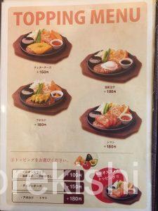 東京一番ハンバーグ浅草橋肉食堂優キングライス大盛り牛カツメガ盛り最高級国産牛ビーフ23