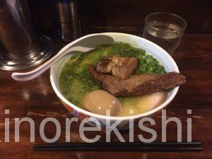 両国人気ラーメンまる玉本店鶏白湯パイオニア角煮あおさたまご替え玉有名美味しい