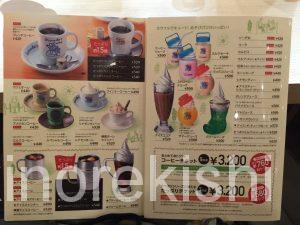 錦糸町カフェ喫茶店コメダ珈琲店クリームソーダ巨大みそカツサンドデカ盛り居心地電源人気有名8