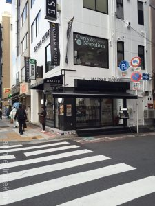 馬喰町大盛りパスタ東京にぎりめし米専ナポリタンカレーつけ麺大森チーズ1kg600gMAISEN馬喰町大盛りパスタ東京にぎりめし米専ナポリタンカレーつけ麺大森チーズ1kg600gMAISEN6
