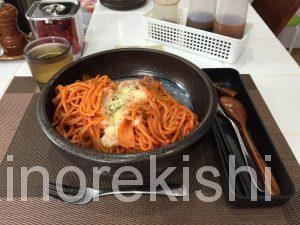 馬喰町大盛りパスタ東京にぎりめし米専ナポリタンカレーつけ麺大森チーズ1kg600gMAISEN3
