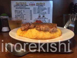 神田オムライス美味卵家うまたまやオムハヤシ大盛りポークソテー有名人気テレビ雑誌2