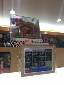 100円回転寿司くら寿司江戸川店一之江人気オススメ安いうな丼シャリカレーうどん行列予約15