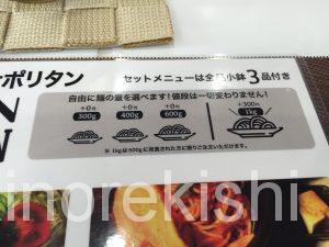 馬喰町大盛りパスタ東京にぎりめし米専ナポリタンカレーつけ麺大森チーズ1kg600gMAISEN16