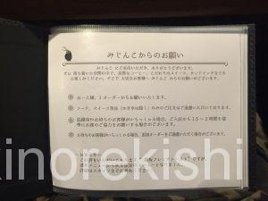 御茶ノ水湯島パンケーキみじんこ厚焼きホットケーキ有名人気文京区末広町コーヒーサンドイッチデート