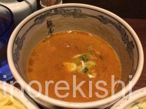 神田デカ盛り麺屋武蔵神山かんざん濃厚つけ麺特盛1kg茹でる前茹で上がり同料金無料17