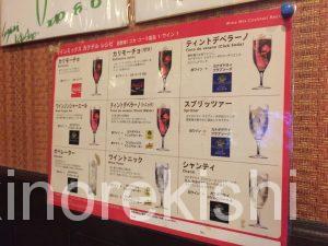 浅草橋大盛りグルメストーン焼きカレー焼きスパゲティミートソース有名人気美味しい東京ビール3