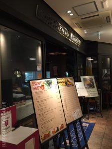 秋葉原ハンバーガーチェルシーマーケットアルティメットバーガーランチポテト大盛り究極デカ盛り人気CHELSEAMARKET