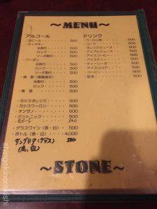 浅草橋大盛りグルメストーン焼きカレー焼きスパゲティミートソース有名人気美味しい東京ビール2