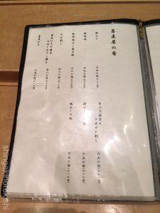 白いカレーうどん恵比寿酒彩蕎麦初代有名人気行列予約オススメグルメ埼京線深夜営業2