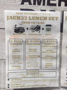 jack37burgerジャックサンナナバーガーランチ小伝馬町ハンバーガーアボカドチーズ馬喰町馬喰横山ヒガシニホンバシ人気平日土日祝日25