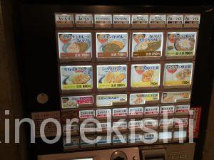 秋葉原ギガ盛り昭和食堂名物スタミナ丼デカ盛りメガ盛り大盛り人気有名ニンニク醤油電気街口19