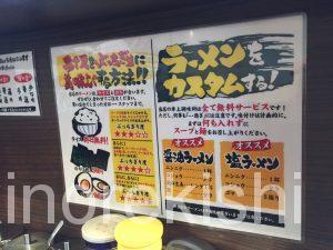 人形町おかわり自由横浜家系ラーメン稲田家得盛り大盛り濃厚豚骨ライス無料サービス安い19