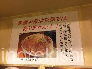 亀戸メガ盛り超ごってり麺ごっつ本店チャーシューつけ麺大盛り醤油無料サービスラースデカ盛り激辛背脂割りスープ有名人気
