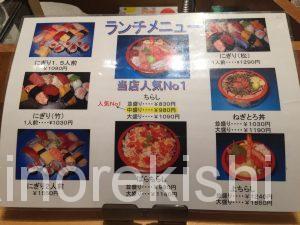 デカ盛り海鮮丼ランチ神田すし定すしさだちらし寿司大盛りメガ盛り東京一安いオススメ有名人気30