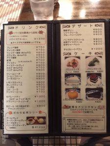 デカ盛り朝食浅草珈琲屋超厚切りトーストモーニングセットコーヒーアメリカン東京観光名所飲食店
