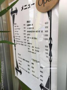 渋谷大盛りグルメフラヌールステーキカレーランチ道玄坂美味しい東京メニュー有名人気神泉井の頭線16