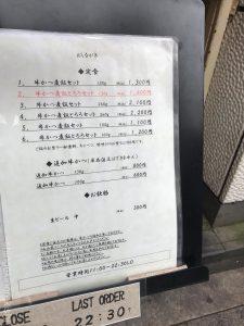 東京行列グルメ浅草牛かつ麦飯とろろセット大盛り待ち時間雷門待ち時間ランチ有名人気営業時間日本デカ盛り場所