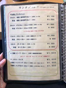 神田駅西口ルードメール大盛りランチドライカレーオムレツのせ人気男性女性デート絶品フランス料理洋食メンチカツ35