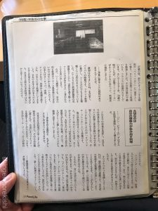 神田駅西口ルードメール大盛りランチドライカレーオムレツのせ人気男性女性デート絶品フランス料理洋食メンチカツ23