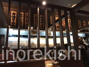新潟駅デカ盛りラーメンしゃがらちゃーしゅーめん特盛背脂ライス有名人気こってりメガ盛り店舗東口自家製麺ビールチャーシュー麺ランキング25