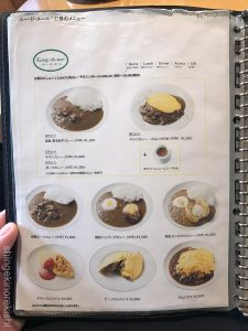 神田駅西口ルードメール大盛りランチドライカレーオムレツのせ人気男性女性デート絶品フランス料理洋食メンチカツ33