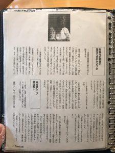 神田駅西口ルードメール大盛りランチドライカレーオムレツのせ人気男性女性デート絶品フランス料理洋食メンチカツ25