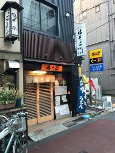 東京オススメ生蕎麦人形町福そば天玉そば大盛り紅生姜天野菜天ぷら朝食有名人気立ち食いきそばこだわり安いつゆ