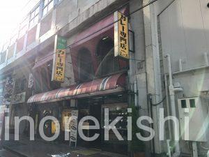 東京京成上野クラウンエースハンバーグカツカレー専門店大盛りデカ盛り茗荷谷店舗激安ワンコインランチ安い有名人気老舗33