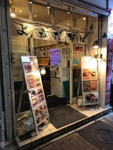 日本橋メガ盛りよもだそば巨大かき揚げ特大天玉そば蕎麦大盛りデカ盛り本格インドカレー生卵安い朝食インターナショナル銀座東京駅立ち食い44